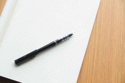 Comment rédiger une note sectorielle?