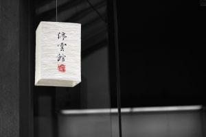 China's Rare Earth And Japan