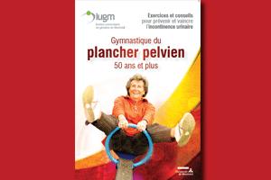 577-Gymnastique du plancher pelvien